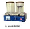 梯度混合器TH-2000  上海沪西分析仪器