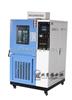 YSL-GDW-225高低温试验箱价格 高低温试验箱技术资料 高低温试验箱厂家直销