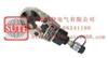 SHP-210D 分离式液压点压钳(点压式)