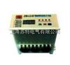 WJB10智能型电动机保护器与监控装置