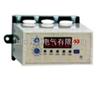 HHD31-H1数显智能电动机保护器