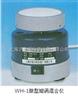 WH-1微型旋涡混合仪  上海沪西分析仪器