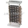 RSF56-280S-6/7 起動調整電阻器(上海永上電阻器廠 021-63516777)