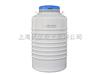 YDS-47/65/120/175提筒液氮生物容器