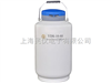 YDS-30-80/90/125液氮生物容器(大)