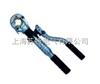 SMEK120/42充电式液压电缆钳