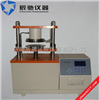 HSD-A纸张环压强度测试仪