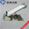 CNY-1初粘性测试仪