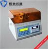 ZTD-10A纸与纸板挺度测定仪