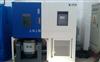 振动温湿度复合试验箱