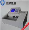 WDK-01A包装纸抗张强度试验机 特种纸抗张强度测试仪