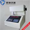 PHD-01印刷纸平滑度测试仪|包装纸平滑度检测