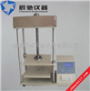 KY-ZG纸管抗压试验机,纸管抗压强度试验机