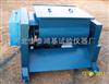 HT-2A型<br>双卧轴混凝土试验用搅拌机【搅拌站】