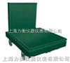 SGT天津1.5m*1.5m/3吨机械磅秤 ,双标尺地上衡厂家批发