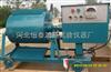 HX-15型<br>HX-15型砂浆搅拌机