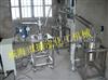 威海实验室反应釜生产厂家