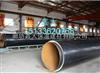 dn500厂家销售直埋保温管|蒸汽聚氨酯预制不锈钢管道厂家|直埋保温管