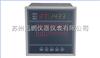 苏州迅鹏SPB-XSL/A-RS0P1温度巡检仪