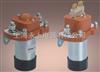 ZJ100/200-D-B直流電磁接觸器(上海永上021-63618777)