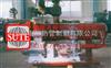 导热油防爆电加热器ST1039