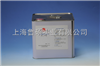 HD-11-1防锈乳化切削油