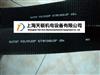 4/11M800SPL冷卻塔皮帶,進口廣角帶
