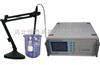 SRT型<br>混凝土碱含量快速测定仪