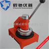 DL-100铝箔定量取样器,定量刀,纸张取样器