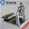 KBY-1纸张吸水量测定仪,纸和纸板吸水性测试仪