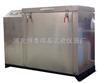 LSY<br>混凝土硫酸盐干湿循环试验箱