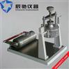 KBY-1可勃吸水性测定仪,纸张吸水量测定仪