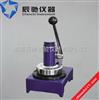 DL-125可勃吸收取样器,圆型取样器,可勃试样取样器