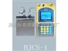 BJCS-1型<br>智能裂缝测深仪