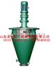 齐全蒸汽加热双螺旋混合机价格/蒸汽加热双螺旋混合机厂家