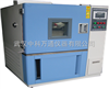 DHS-500HS-500温湿度试验设备西安恒温恒湿试验箱