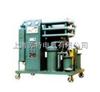 SMZY-100高效真空滤油机