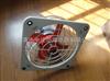 BFAG/FAG厂用隔爆型防爆排风扇、防爆排气扇