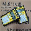 MMC220美国瓦格纳原装进口木材水分测试仪,木材水分测定仪