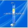 DHM-600全自动身高体重秤 超声波体检机 瑶怡电子秤批发