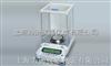 AUW220(双量程)电子分析天平,岛津电子分析天平,分析天平精度