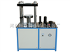 HT-1<br>电动脱模器,电动液压脱模器