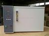 CCL-6<br>氯离子分析仪