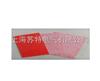 GPO-3不飽和樹脂層壓板