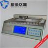 MXD-01薄膜动静摩擦系数测试仪