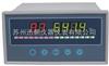 苏州迅鹏SPB-XSL16/A-SV1温度巡检仪