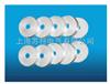 电工聚酯高收缩带