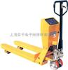 1顿铲车电子秤_1吨铲车电子秤_铲车电子秤报价
