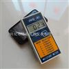 MCG-100W木托盘水分仪 木材水分测定仪,木材含水率测试仪