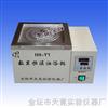 单孔恒温油浴锅(HH-Y1)